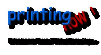 printing-now.de-Logo